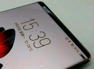 Известный смартфон Xiaomi  Mi One, по слухам, называется Mi A1, для полноэкранного отображения спорта